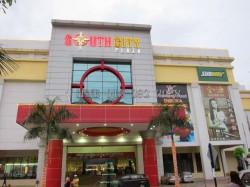 South City Plaza, Seri Kembangan