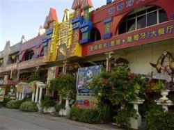 Hatten City, Bandar Melaka