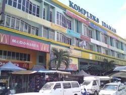 Medan Idaman Business Centre, Setapak