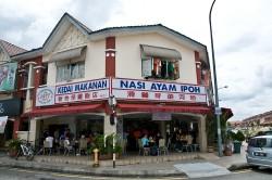 Sri Petaling, Kuala Lumpur