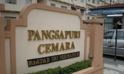 Cemara Apartment, Bandar Sri Permaisuri
