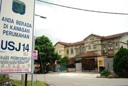 USJ 14, UEP Subang Jaya