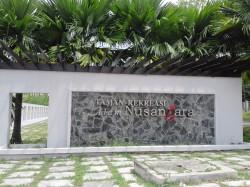 Alam Nusantara, Setia Alam