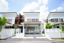Legundi Residensi, Bandar Seri Putra