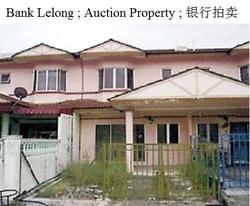Bandar Tasik Kesuma, Semenyih photo by Auction property