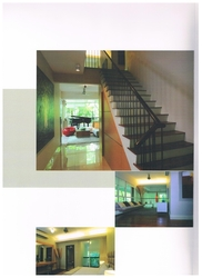 Armanee Terrace II