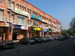 Bandar Sungai Long, Kajang