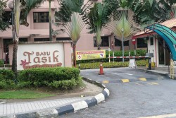 Bayu Tasik 1, Bandar Sri Permaisuri