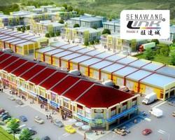 Senawang Link, Senawang