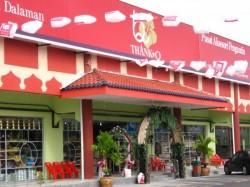 Nilai 3 Wholesale Centre, Nilai photo by Wilson Lim