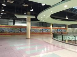 South City Plaza, Seri Kembangan