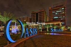 Oasis Damansara, Ara Damansara
