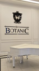 Eco Botanic, Iskandar Puteri