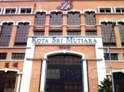 Kota Bahru, Kelantan photo by firdaus