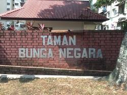 Taman Bunga Negara, Shah Alam photo by John ks wong