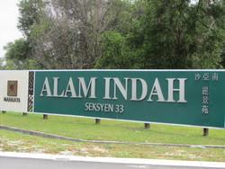 Taman Bunga Negara, Shah Alam photo by cklim