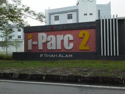 i-Parc2, Shah Alam