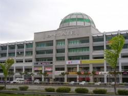 e-Gate, Gelugor