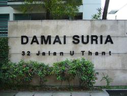 Damai Suria, Ampang Hilir