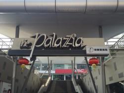 The Palazzia, Bukit Gambier