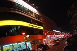 i-Avenue, Bukit Jambul