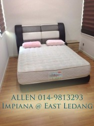 Impiana @ East Ledang, Nusajaya photo by Allen Wong
