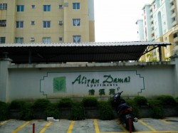 Aliran Damai, Cheras South