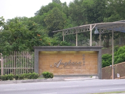 Angkasa Condominiums
