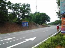 Ayer Keroh, Melaka