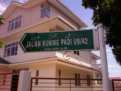 Section U9, Shah Alam photo by James yee