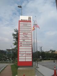 Menara UAC