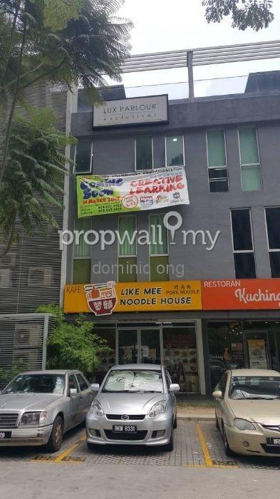 Garden Shoppe One City Uep Subang Jaya Shop For Sale By Dominic