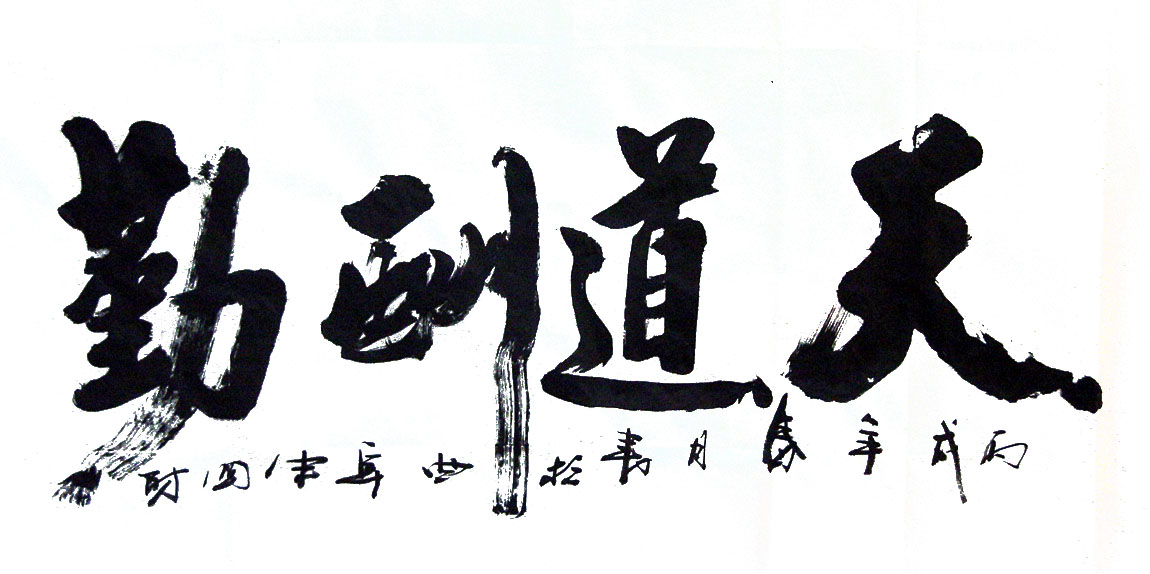 Joewe Kong