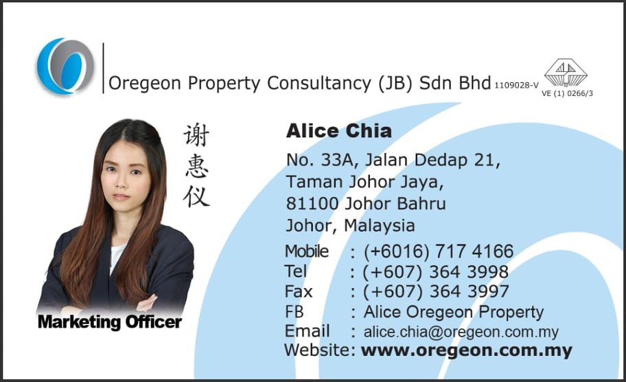 Agent Name